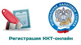 О сертификатах ЭЦП