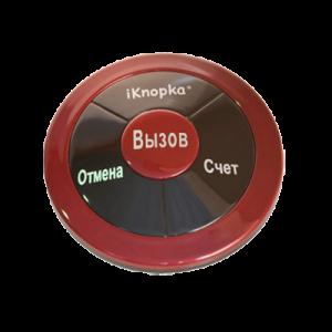 Кнопка вызова официанта APE330 красная